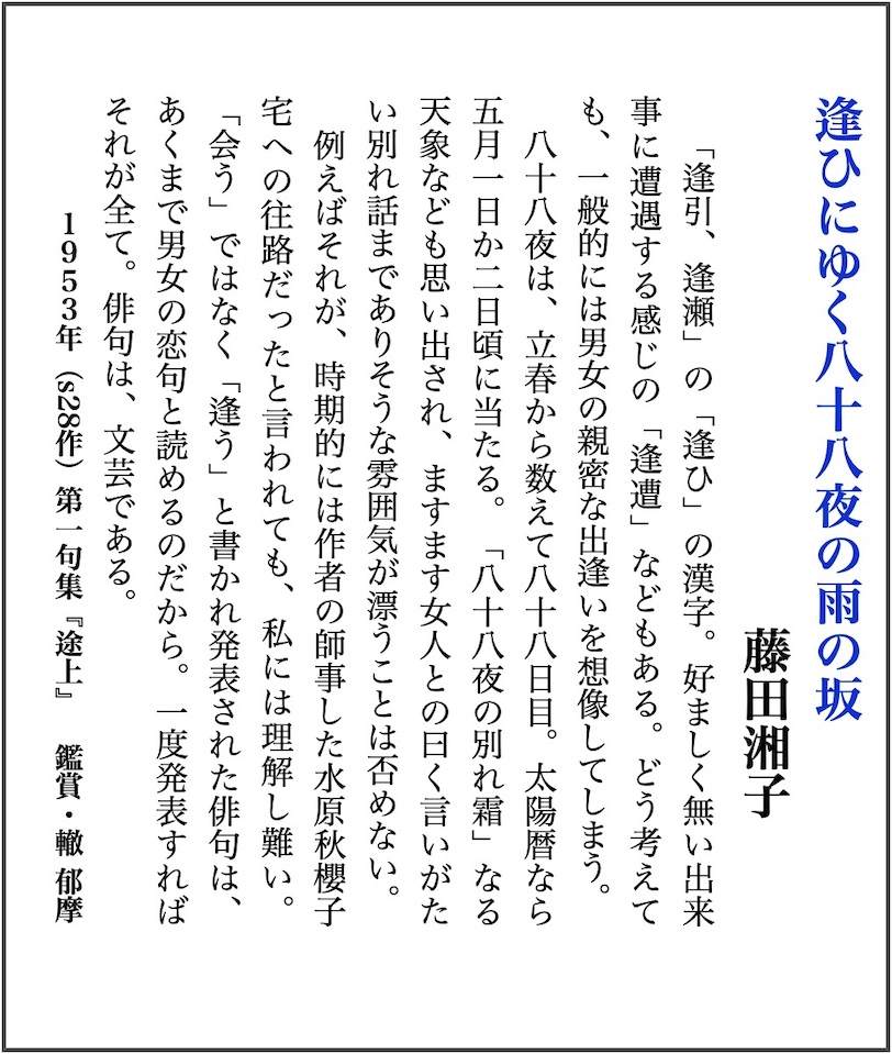 郁摩の鑑賞画像(img20200506t3s.jpg)
