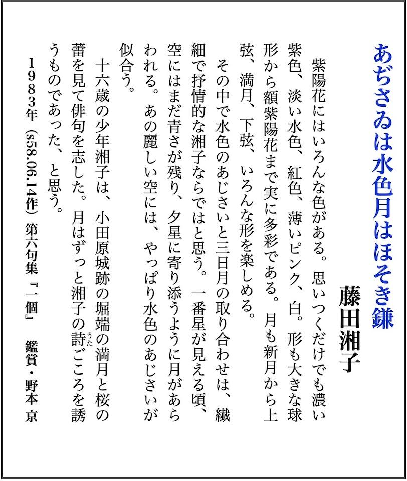 kyo20200617t3.jpg