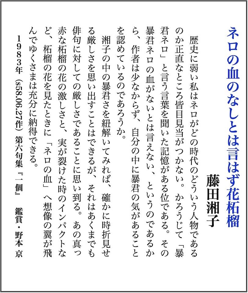 kyo20200624t3.jpg