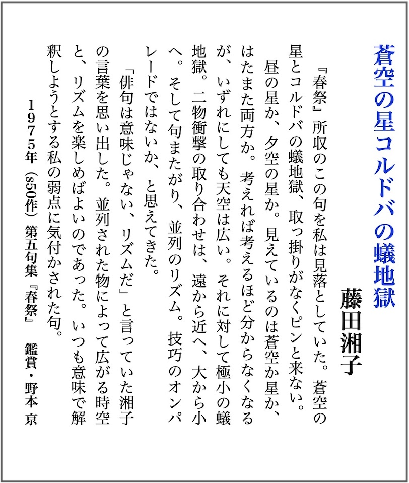 kyo20200715t3.jpg