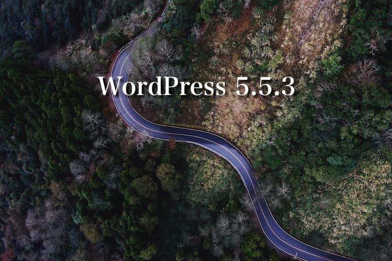 WordPress553kuja.jpg