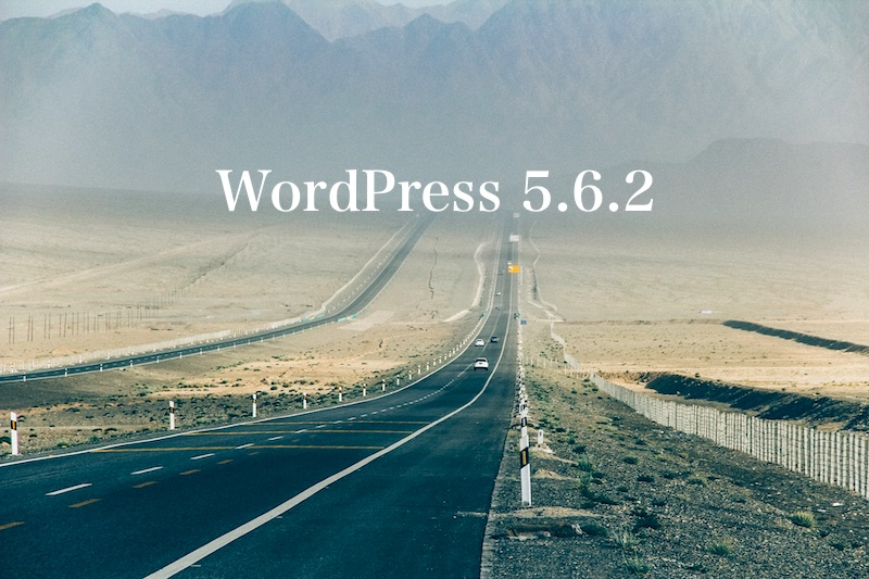 WordPress562kuja.jpg