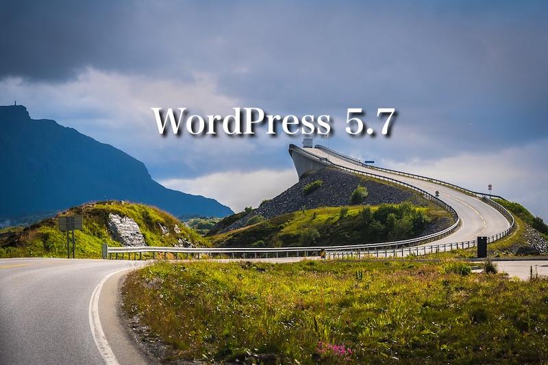 WordPress57kuja.jpg